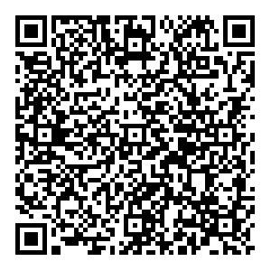 QR-Code Zum vergrößern über das Bild fahren